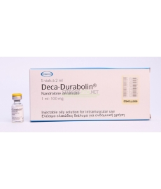 Deca Durabolin Holland Organon 1 amp (200mg/ml)